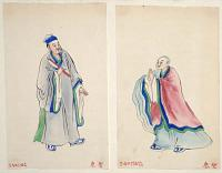 [Two Chinese costume sketches on rice paper.]