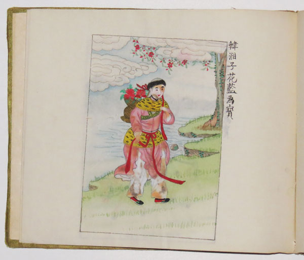 [Pair of albums of Chinese watercolours on rice paper; with] A Lantern Seller.