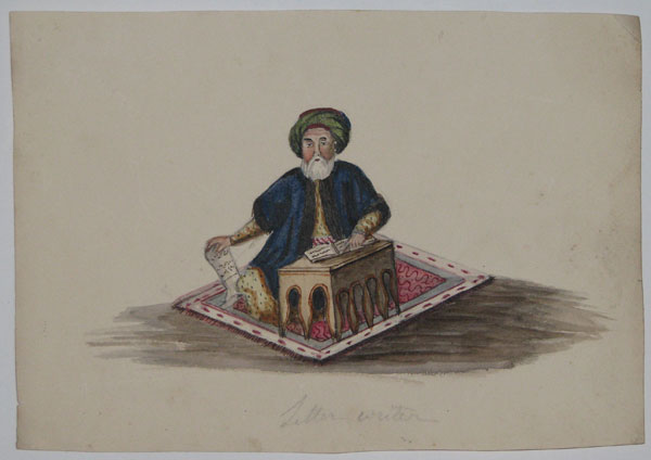 [Collection of 9 Turkish watercolour illustration.]