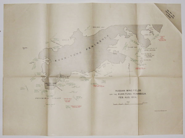 [Four maps relating to the Russo-Japanese War of 1904-5].