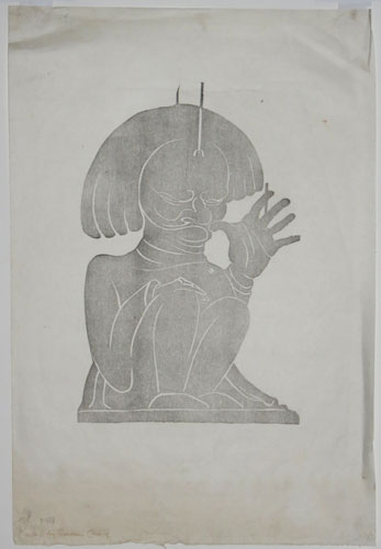 [Grotesque figure.] No. 47 by Gordon Craig [old ink mss.]